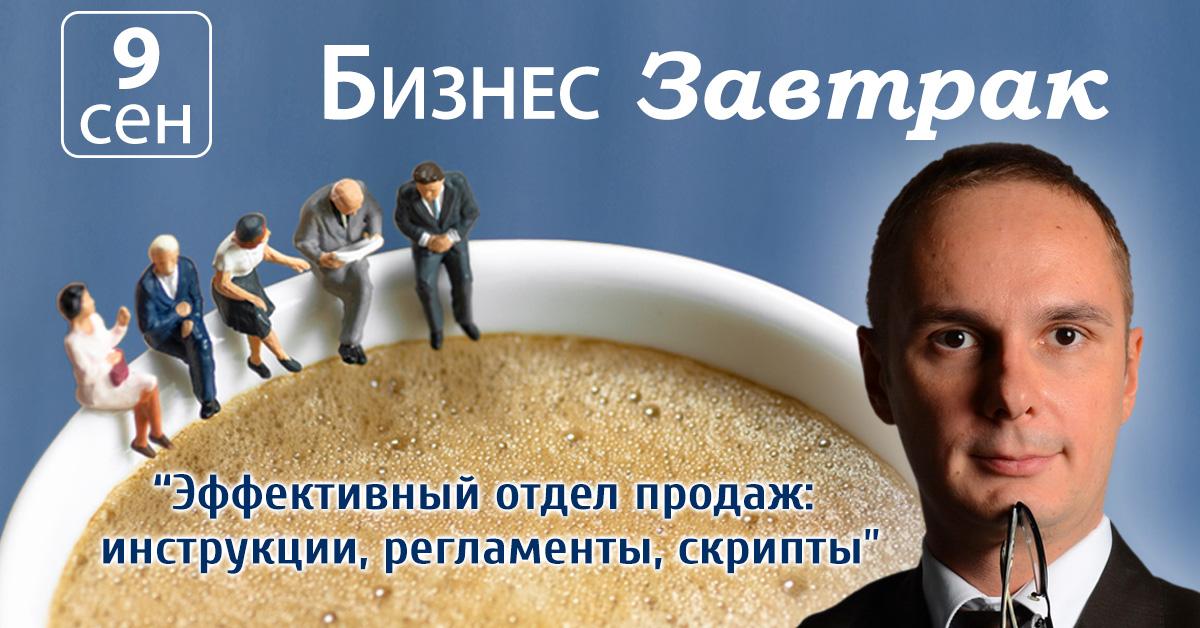 знакомства россия москва охотный ряд: