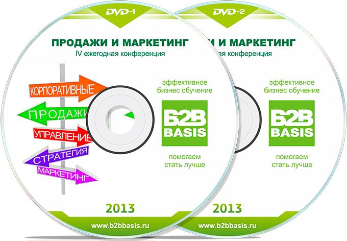 Хотите получить 18 видео с конференции 2013 или 18 видео с конференции 2014 года?